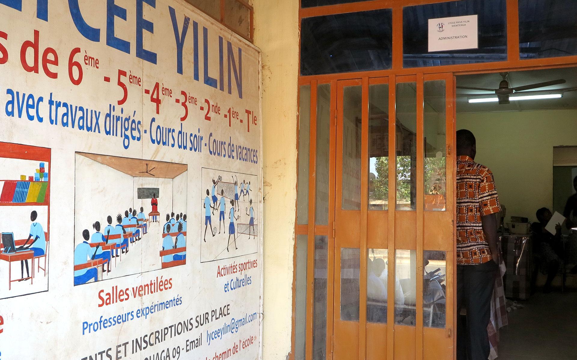 Ecole YILIN || KARONGASORE