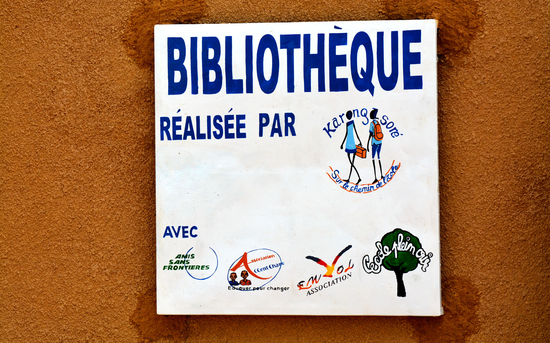 Bibliothèque de Sabou || KARONGASORE