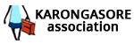 Association Karongasoré